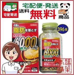 Giảm cân, giảm mỡ bụng thảo dược Nhật