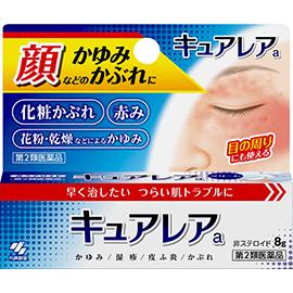 Cure a8g Kem trị ngứa được cả vùng da mặt