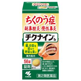 Đặc trị viêm xoang Nhật Bản