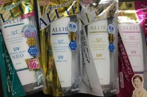 kem chống năng Allie