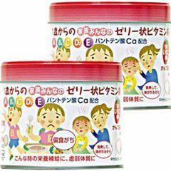 Kẹo mềm dạng thạch cho trẻ biếng ăn