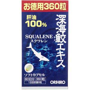 Sụn vi  cá mập Orihiro 360 viên