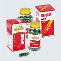 Đặc trị tiểu đường No.1 Japan 170V