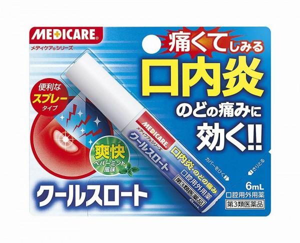 Đặc trị nhiệt miệng, viêm lợi Colsroto