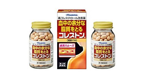 Giảm mỡ máu Made in Japan 100% thảo dược