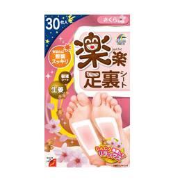 Miếng dán thải độc chân rakuraku Japan