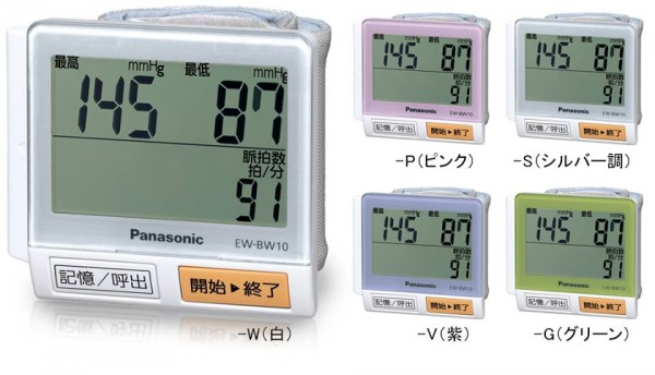 Máy đo Huyết áp Panasonic