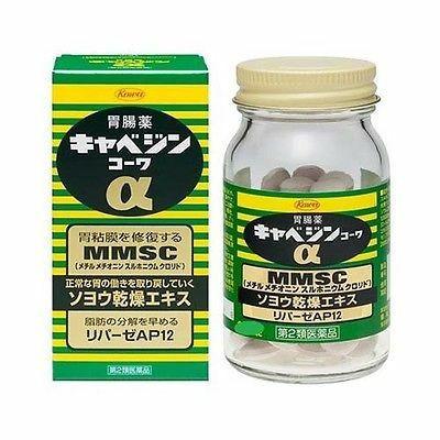 Kyabejin @. đặc trị dạ dày nổi tiếng của Nhật