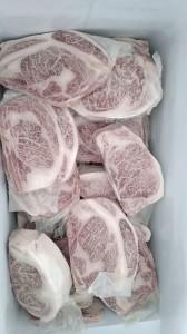 thịt bò nhật { wagu }