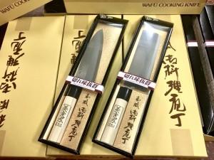 Bộ 2 dao chuôi gỗ cao cấp Nhật