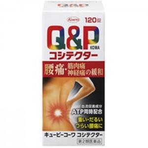 Đặc trị đau lưng Q&P