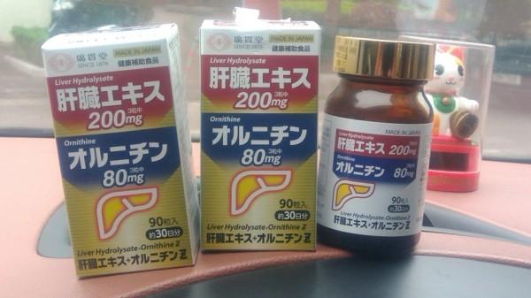 Giải rượu, thải độc gan Japan